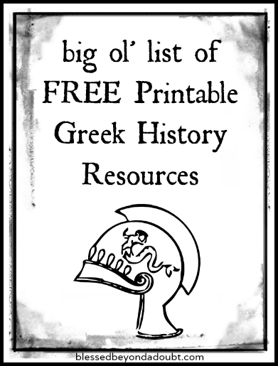 greek-resources