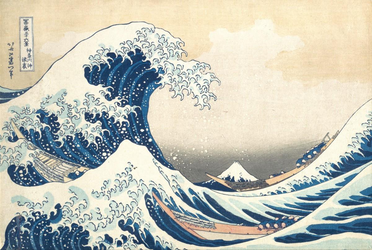 Hokusai Activities