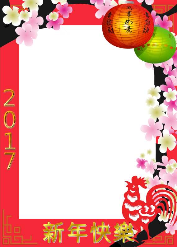 Free Chinese New Year frame/ border 2017